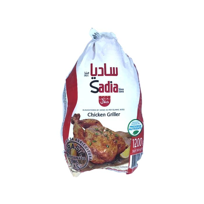 Whole Chicken | Sadia 1.2 kg