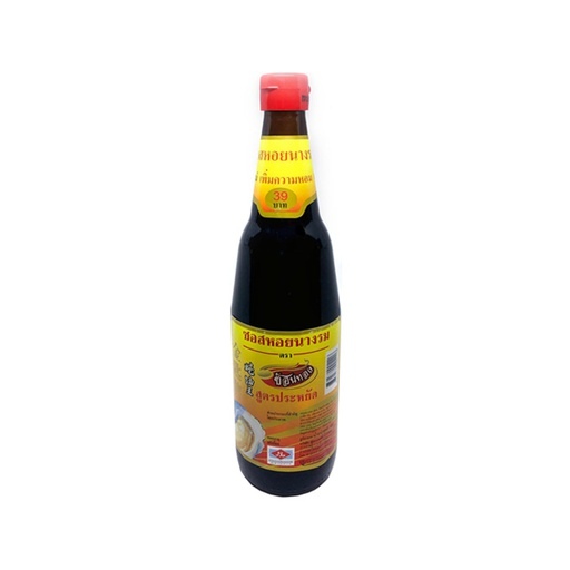 [I000127] Oyster Sauce | Golden Spoon, 700ml