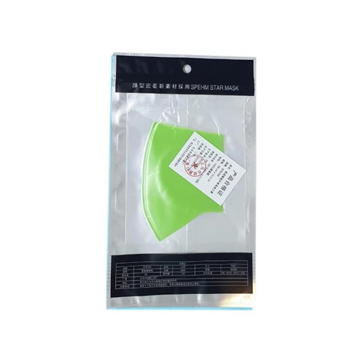 [I000946] Spehm Washable Face Mask Green Kids (26cm x 10.5cm)
