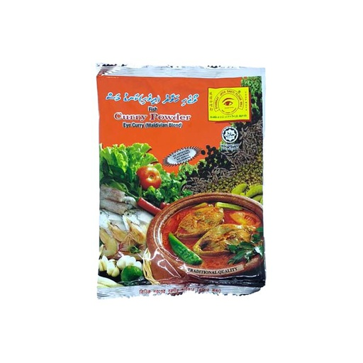 [I001250] Loajehi - Fish Curry Powder 100 g
