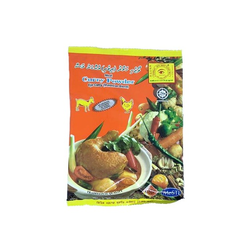 [I001251] Loajehi - Meat Curry Powder 100 g