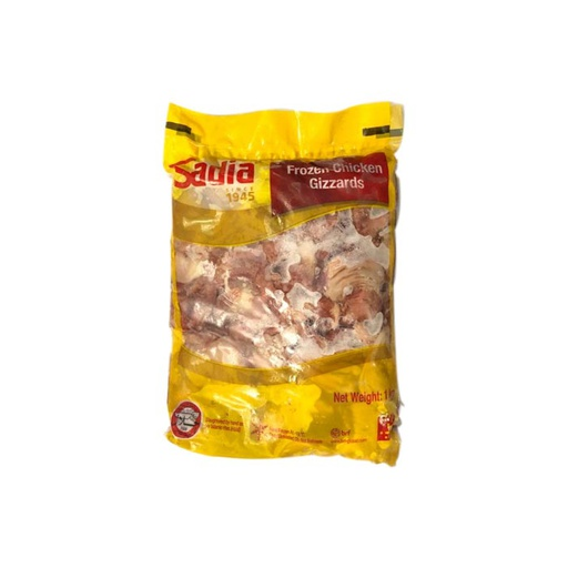 [I001348] Sadia Frozen Chicken Gizzards 1 Kg