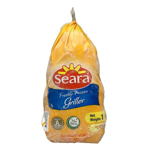 [I001692] Whole Chicken  |Seara, 1 kg