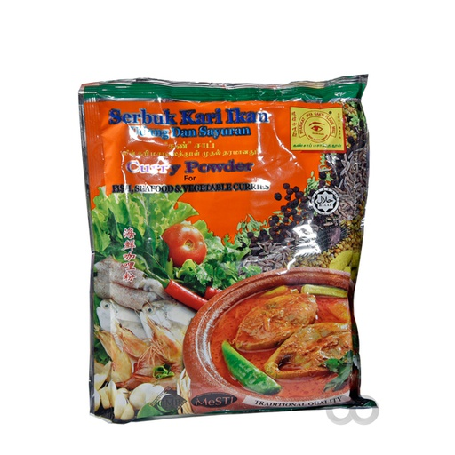 [I002220] Fish Curry Powder | Loajehi 250 g