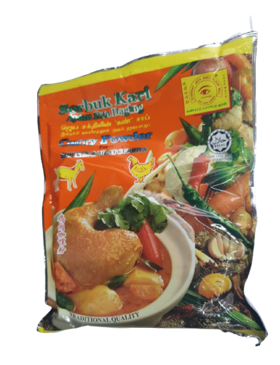 [I002221] Meat Curry Powder | Loajehi 250 g